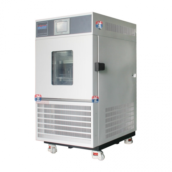 High-low temperature chamber(GDJ)