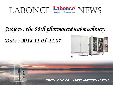 The 56th national pharmaceutical machinery exhibition